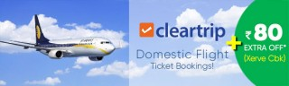 Cleartrip Flight Special! Up to Rs.1,500 Cashback on Domestic Flight Bookings