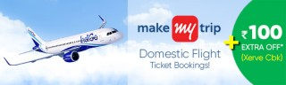 Makemytrip Exclusive Offer For MMT Jio Customers: Get Rs. 1300 OFF on Domestic Flights & Hotels