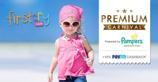 Firstcry Flat 25% Off on Birthday & Gifts on Orders Above Rs. 750