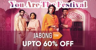 Jabong Best Deal : Upto 40 - 80% OFF on Women's Clothing
