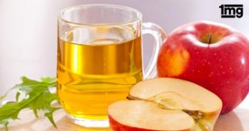 1mg 1mg Offer : Upto 50% OFF on Apple Cider Vinegar