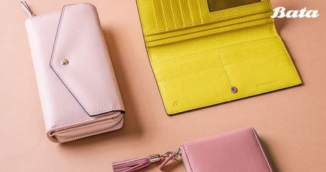 Bata Best Offer : Wallets & Clutches Starting From Rs. 799