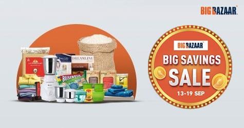 Bigbazaar Big Savings Sale : Rs. 100 Cashback on Shopping of Rs. 1250 (13 Sep to 19 Sep '21)