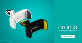 Croma Special Offer : Mobile Accessories Upto 80% Off