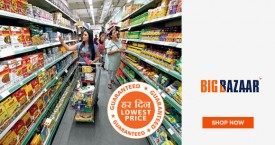 Big bazaar Bigbazaar Offer : Everday Lowest Price on Personal Care, Home & Kitchen, Food And Kids Essentials
