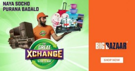 Big bazaar Bigbaazar Offer : The Great Exchange Days