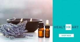Healthkart Special Offer : Upto 45% OFF on Essential Oils
