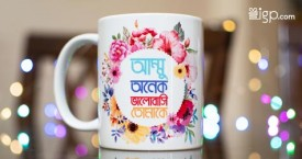 Indiangiftsportal Best Price : Get Upto 60% OFF on Handpicked Collection Super Sale