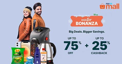 Winter Bonanza : Upto 75% OFF