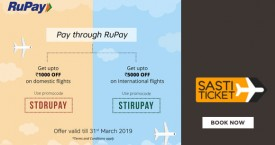Sastiticket Rupay Offer : Get Upto Rs.1000 OFF on Domestic Flights