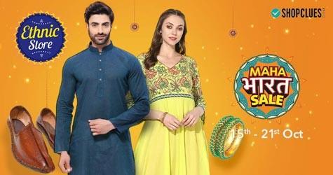 Mahabharat Sale : Upto 80% OFF on Ethinic Wear (15 Oct to 21 Oct '20)