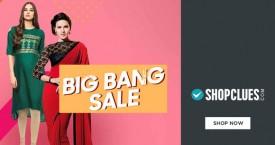 Shopclues Upto 80% Off on Big Bang Sale.