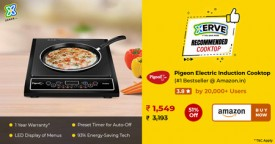 Amazon Super-Deal : Rs. 1,549 Only for Pigeon Electric Induction Cooktop