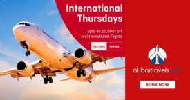 Akbartravels Best Price : Get Upto Rs.25000 OFF on International Flights