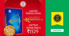 Amarchitrakatha Limited Period Offer : Get Valmiki's Ramayana At Just Rs.1529 | 30% OFF