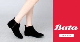 Bata Boots Offers : Upto 50% OFF on Women's Boots - Heel, Peep Toe. Hurry-Up!