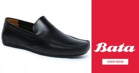 Bata Great Offer : Men's Loafers & Mocassins Upto 50% Off