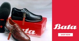 Bata Bata Offer : Get 25% OFF on Men's Formal Shoes