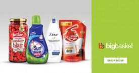 Bigbasket HSBC Bank Credit Cards : Get 10% Instant Discount, Shop for Rs. 1500 & above.