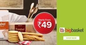 Bigbasket Special Deal : Gourmet Cookies & Bakery Snacks Starting at Rs. 49