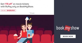 Bookmyshow BMS Rupay Card Offer : Get Rs. 75 OFF on Movie Tickets With Rupay Cards