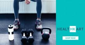 Healthkart Gym Essentials - Upto 30% OFF