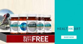 Healthkart Limited Period Offer : Buy 1 Get 1 Free on Healthkart Essentials