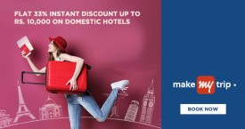 Makemytrip MMT Offer : Flat 33% Instant Discount on Domestic Hotels