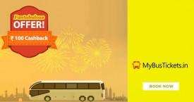 Mybustickets MBT Mobikwik Offer : Get Rs.75 Discount + Rs. 75 Cashback + Rs. 250 Supercash From Mobikwik