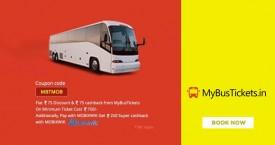 Mybustickets MBT Sign Up Offer : Sign Up And Get Rs.100 Cashback