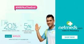 Netmeds MRPka The End Offer : Get 20% OFF on Medicines + 5% NMS Supercash