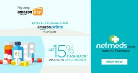 Netmeds Netmeds Amazon Pay Offer : Get 15% Cashback Upto Rs.75 on All Products