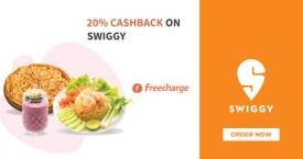 Swiggy Freecharge Offer : Get 20% Cashback Using Freecharge